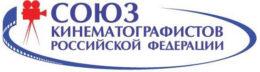 ロシア映画制作者連盟