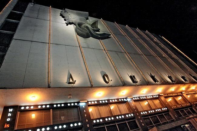 Место проведения: Дом Кино