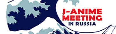 Аниме студии<br>Kyoto Animation