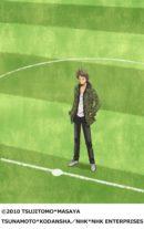 (2010 г./ Автор: Цудзитомо, Масая Цуномото/ Режиссер: Ю Ко)«Giant Killing» — это слова, означающие победу над более сильным соперником.  В центре истории — слабая футбольная команда ETU, давно потерявшая энтузиазм и веру в успех. Но грядут преобразования: из-за рубежа приглашён никогда не сдающийся тренер Такэси Тацуми. Его необычный способ тренировок и выбор игроков помогают команде вернуть былую форму и боевой настрой.  Сможет ли ETU осуществить тот самый «Giant Killing», о котором говорит тренер? Погрузитесь в страсти японского футбола вместе с этим аниме о J-Лиге!