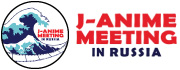 J-Anime Meeting