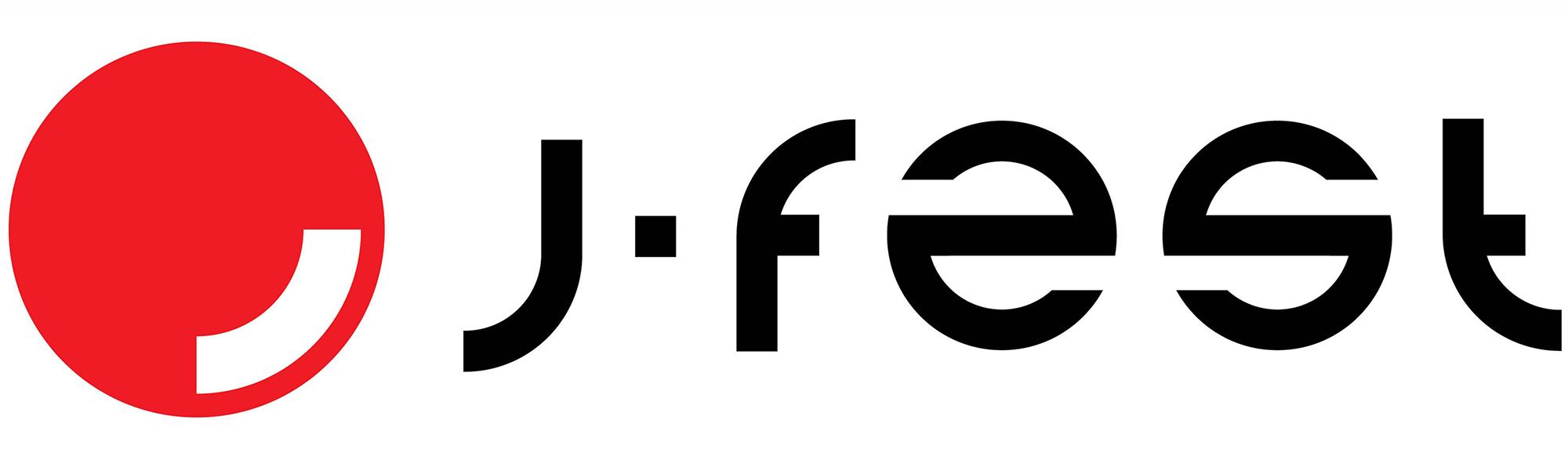 JFEST_logo2021-01