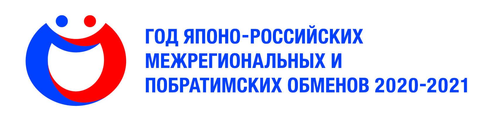 JYIR_2020_Russian_B_4C